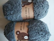 Ultra-soft baby knitting yarn - bulky plush texture, gray, lot of 2