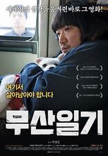 """KOREAN MOVIE""""The Journals of Musan""""DVD/ENG SUBTITLE/REGION 3/"""