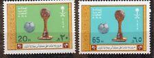 SAUDI ARABIA/1982/MNH/SC#846-847/ 20TH. ANNIV OF KING SOCCER CUP / SPORT