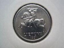 Litauen, Lietuva 1 Centas 1991  (257)