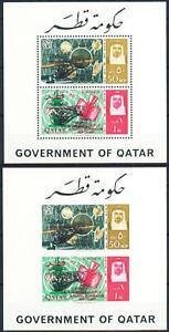 QATAR 1966 SPACE, V-RARE Superb MNH/** DOUBLE Black Overprinted Sheet Set ,  USA