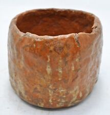 Antique Wooden Small Water Bowl Original Old Hand Carved