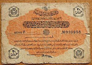 Ottoman Turkey 20 Piastres Banknote of 1916