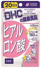 F/S JAPAN DHC Hyaluronic acid Supplement 20days / 40tablets