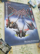 CHAOS FIELD MILESTONE SHOOT ARCADE DREAMCAST B2 SIZE OFFICIAL POSTER!