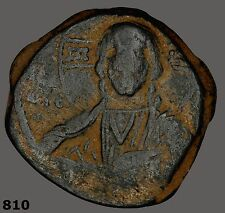 Basil Ii and Constantine Viii, Ae Class 2 anonymous follis. Christ, 976-1028 Ad