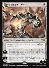 Karn, the Great Creator Japanese Alternate Art War of Spark MTG MAGIC NM