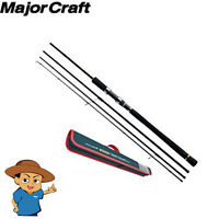 "Major Craft CRX-964M Medium 9'6"" fishing spinning rod from JAPAN"