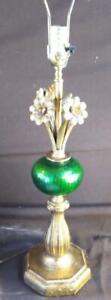 Vintage Gold Gilt Wrought Iron Wood Italian Glass MCM Mid Century Modern Lamp