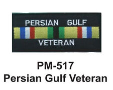 """3""""  PERSIAN GULF VETERAN Embroidered Military Patch"""