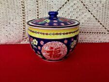 Antique Vintage Chinese Buddha Cloisonne Painted Lidded Bowl Vase Feng Shui Rare