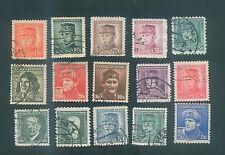 Czechoslovakia Mix used stamps #1