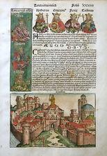 SCHEDEL WELTCHRONIK INKUNABELBLATT STADTANSICHT KORINTH & TIBERIAS KOBERGER 1493