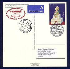 44497) Irland Ryanair FF Frdhfn - Alicante 27.10.09 Zeppelin NT ab Schweden GA
