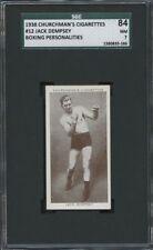 Спортивная карточка (SGC)