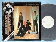 CLASSIX NOUVEAUX La Verite K28P-240 JAPAN PROMO LP w/OBI 014az14