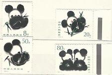 China Year 1985 T.106 Giant Panda Stamps MNH