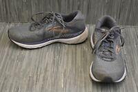 Brooks Adrenaline GTS 20 1202961B073 Running Shoes, Women's Size 8.5 B, Purple