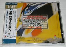 Mahler Symphony 1 Titan Lieder eines fahrenden Gesellen Kurt Masur CD neu + ovp