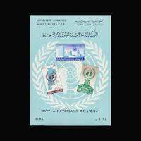 LEBANON, Sc # C-308a, MNH,1961, S/S, UN HEADQUARTERS 15th Anniversary, EDD-A