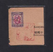 SARAWAK JAPANESE OCCUPATION STAMP 2 DOLLARS ON PAPER USED