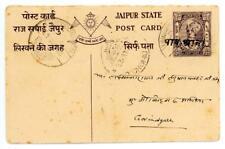 1947 India Jaipur stationery postcard from Chomu to Govindgarh