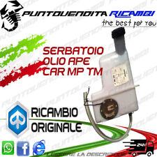 SERBATOIO OLIO COMPLETO DI RISERVA ORIGINALE PIAGGIO APE MP P501 P601
