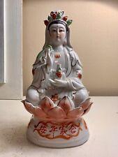 """Chinese Dehua Porcelain Kwan-yin Guanyin Seat Lotus Base Merciful Statues 9 1/2"""""""