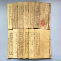Chinese old Medical books Ancient Medicine Books (Drawing Acupuncture Dacheng)12
