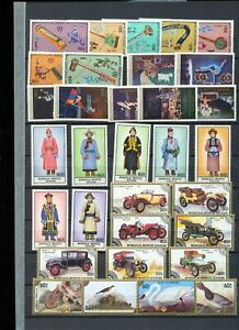 Mongolia 1980s Chess Cars Aviation MNH (Appx 120 Items)(Tro 657
