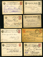 Russia Stamps 1917 to 1922 Rare Lot of 24 Postcards All Cancelled