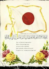 "c1905 Nebo Japan Flag Hymn Flower Tobacco Silk, 7"" x 5.75""Cigarette Advertising"