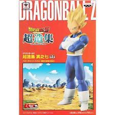 Banpresto Dragon Ball Z Chozousyu Collection Volume 7 SS Vegeta Figure NEW Toys