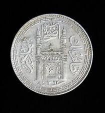 1362//34 (1943) India-Princely States HYDERABAD Rupee Y# 63