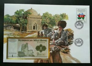 [SJ] Azerbaijan Islamic Mosque 1992 Daily Life Flah Nation FDC (banknote cover)