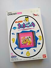 Brand New Game Boy Pocket Tamagotchi Japanese Console Set - Brand New in Box