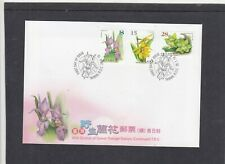 China Taiwan 2018 18.1 Wild Orchids First Day Cover FDC