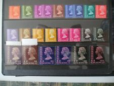 Hong Kong QEII 1975-82 set+all shades SG311/24e in fresh U/M condition Cat £100+