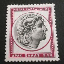 GREECE, 1958-60, ANCIENT GREEK ART III, 2.50 Drachmai, ALEXANDER THE GREAT, MH !