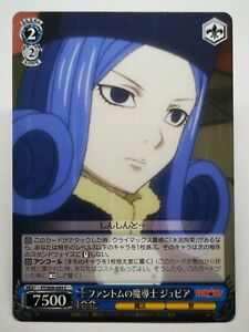 Fairy Tail WeiB Weiss Schwarz manga card made in japon FT/S09-095 C Juvia