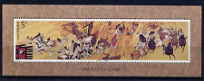 China 1994-17 Romance of Three Kingdoms stamp S/S 4