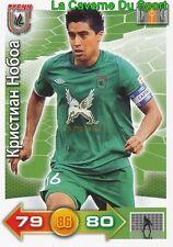 CHRISTIAN NOBOA ECUADOR # FK.RUBIN KAZAN PAOK CARD ADRENALYN PANINI 2012