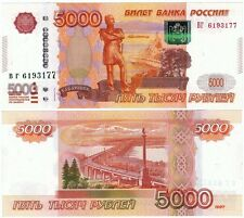 NEW RUSSIAN BANKNOTE 5000 RUBLES 1997 / 2010 MODIFICATION NOTE BANK of RUSSIA #3