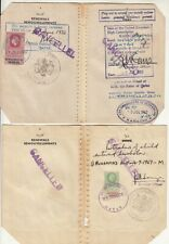 1969,1972 QATAR BRITISH POLITICAL AGENCY DIPLOMATIC SERVICE REVENUE STAMPS VISA