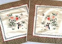 "Vintage Chinese Silk Pillowcases Embroidered Flowers, Birds, Dragonfly 16""x16"""