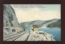 Russia Trans-Baikal Railway Customs Post  Angara River early PPC c1900s?
