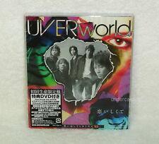 UVERworld Koishikute 2008 Japan Ltd CD+DVD