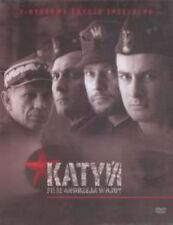 KATYN , A. Wajda, Polish DVD, Polski film po polsku new sealed nowy w folii