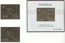 Sharjah Olympic Games 1968 Grenoble 2 Gold perforated stamps and block MNH