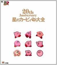 Authentic Hoshi no Kirby 20th Anniversary History Book Cute KAWAII From Japan